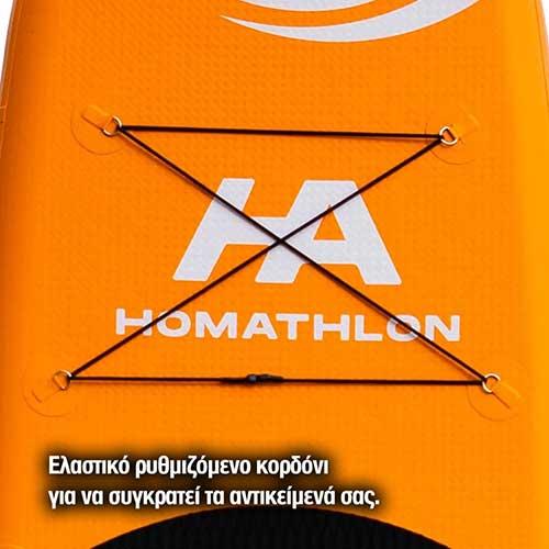 homathlon3